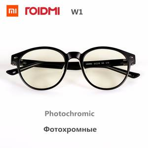 Xiaomi Mijia Qukan ROIDMI W1 Anti-blue-rays Photochromic Protective Glass Eye Protector For Play Sport PhonePC , B1 Update