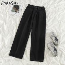Mom Jeans Straight-Pants Boyfriend Vintage High-Waist Denim Trousers Baggy Korean Fashion