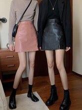 Spring summer black skirt 2020 new korean fashion style sheath