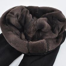 NORMOVผู้หญิงฤดูหนาวSlim Warm Leggins Knitterหนายืดหยุ่นกำมะหยี่กางเกงขายาวเอวสูงกางเกงออกกำลังกายหญิง