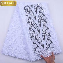 SJD LACE – Tulle en soie de lait blanc pur, tissu en dentelle française de haute qualité, couture de paillettes, tissu africain pour robe de soirée de mariage, 2145