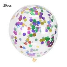 20 шт 12 дюймов конфетти детский душ украшение для дня рождения
