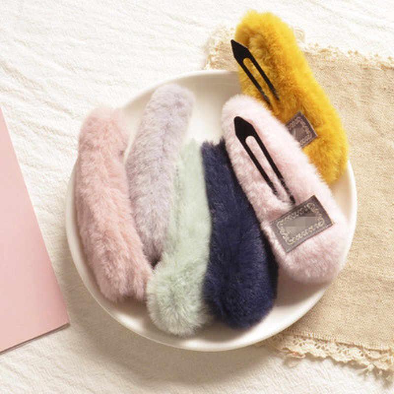 Nouveau chaud corée hiver en peluche couleur unie fausse fourrure épingle à cheveux pinces à cheveux filles Barrettes de cheveux mode enfants épingles à cheveux accessoires de cheveux