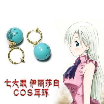 Pendientes de Elizabeth para cosplay o uso diario Nanatsu no Taizai Nanatsu no Taizai
