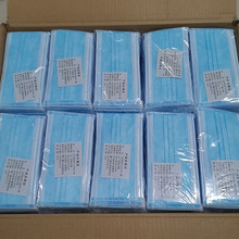 50PCS/Lots Face Mask Anti-dust Virus Disposable Surgical Masks 3 Layer Non Woven Breathable Meltblown Mouth Masks