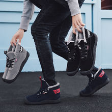 Мужские теплые ботинки на меху дышащие непромокаемые большого
