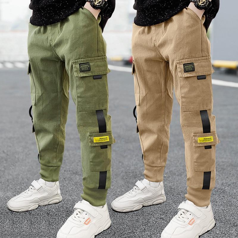 Children Boys Trouser Pants