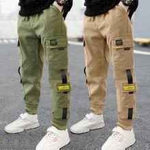 New Children Pants Trend Clothing Boys Pants Letter Pattern Cargo Pants Elastic Waist Harem Pants Baby Teenage Trousers For Kids
