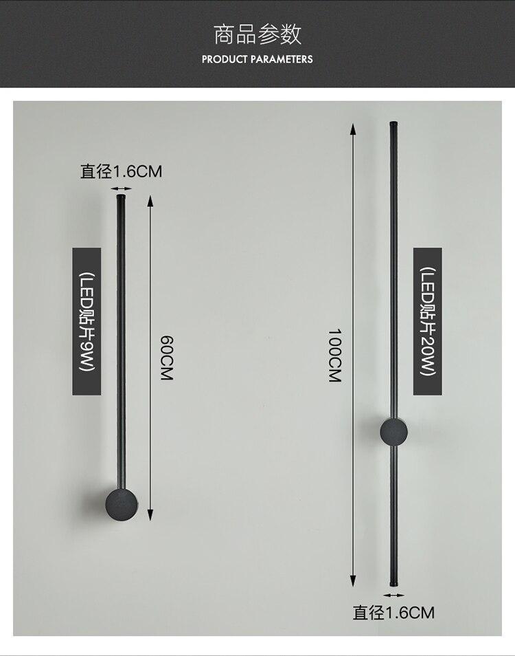 Nordic minimalista moderna lâmpada de parede sala