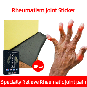 8pc Far infrared Treat Rheumatic Joint Pain Medical Cold-Compress Stickers Muscle Pain Relief Health Care Plasters