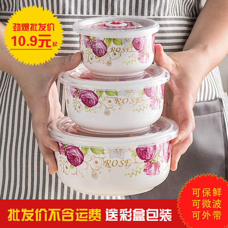 Ceramic Freshness Bowl Three-piece Set Refrigerator Storage Box Microwave Bowl Sealed With Large Size Lunch Box Bowl Order
