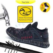Прямая поставка; неубиваемая обувь CamoX; Мужская и женская со стальным носком; воздухозащитные ботинки прокалывающиеся рабочие кроссовки ды...