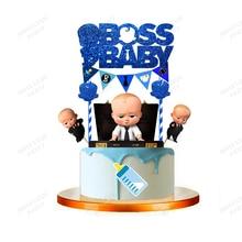Детская вечерняя посуда Boss baby, детская посуда для дня рождения, кекса, торта, флага, флага, выбор фруктов, вечерние товары на день рождения