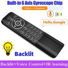 MT1 Air Mouse 2.4G Draadloze Voice Afstandsbediening Met Gyroscoop Led Backlight Ir Leren Voor H96 Max X96 Max x3 Pro Vs G10S G30