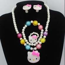 Ожерелье и браслеты с имитацией жемчуга в виде кота