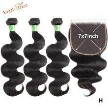 Angel Grace-extensiones de cabello humano Remy, mechones de cuerpo tejido brasileño con cierre de encaje de 7x7, trama doble, 100%, 3 mechones