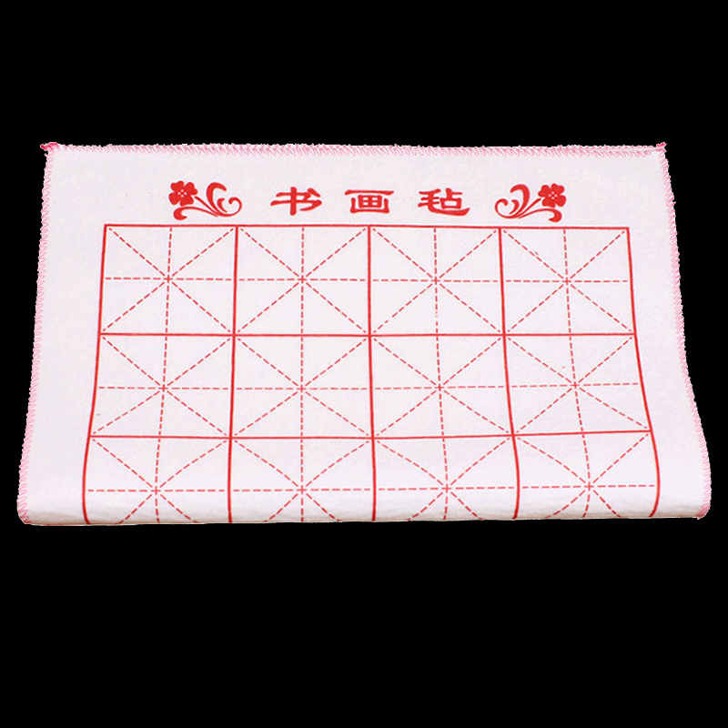 1pcs Thicken Felt Pad Peinture Feutre Chinese Brush Calligraphy Painting Thick Pad Soft Table Mat with Grids Feutre Peinture