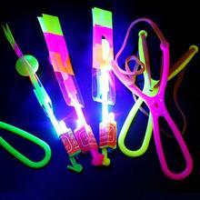 Светящиеся рогатки светодиодный светильник катапульта стрелы летающие игрушки для детей нетоксичные Ранние развивающие игрушки