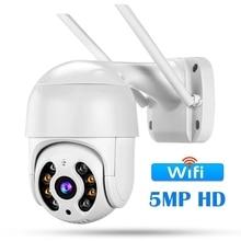 IP Camera 5MP HD Outdoor AI Human Detection Audio 3MP Wireless Security CCTV Camera P2P Digital Zoom Surveillance Wifi Camera