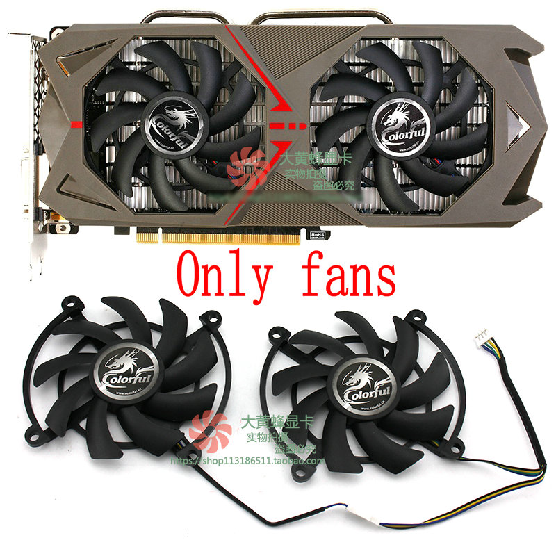 Original For Colorful GTX1070 GTX1060 GEFORCE Graphics Card Cooling Fan 1set