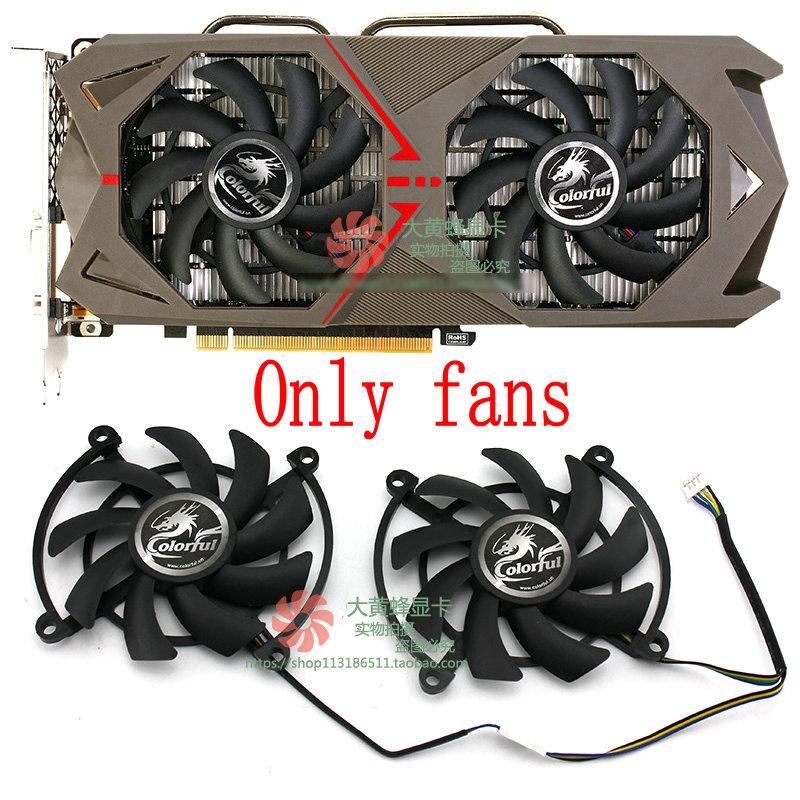 Original For Colorful GTX1070 GTX1060 GEFORCE Graphics Card Cooling Fan 1set