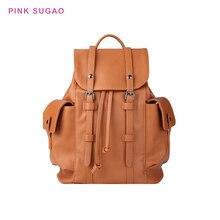 Розовый Sugao рюкзак кожа женщины кошелек книга сумка девушки сумки высокое качество большой емкости 2019