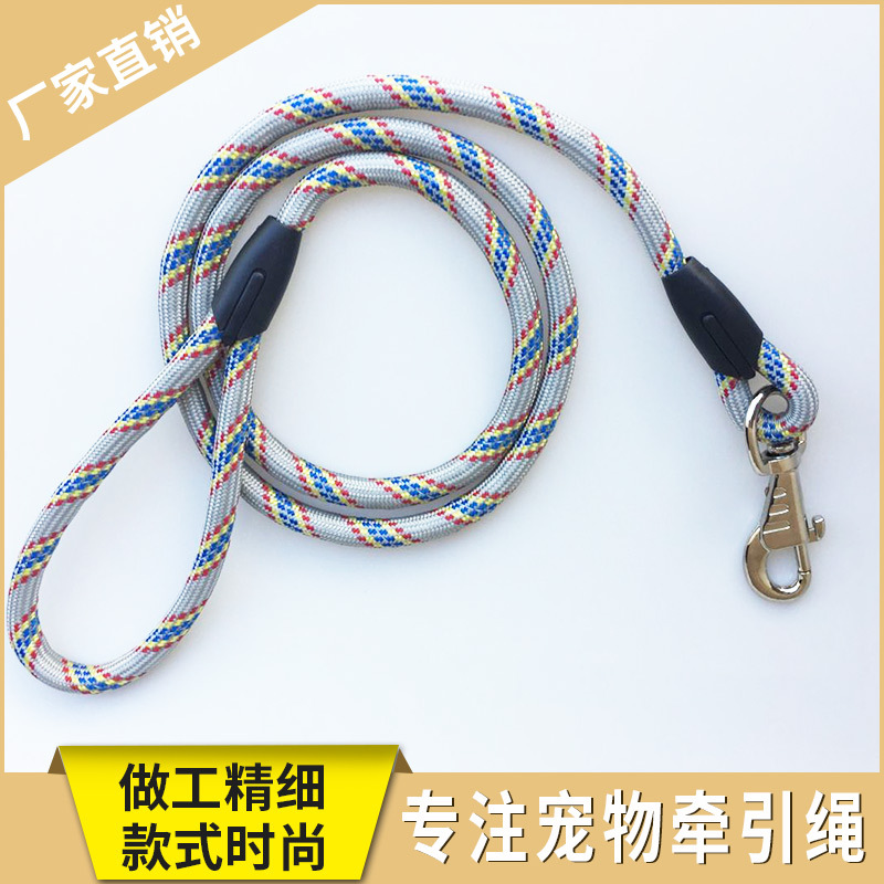 Pet Supplies Nylon Dog Traction Belt Wear-Resistant Strong Medium Large Dog Suspender Strap Lanyard Large Amount Favorably