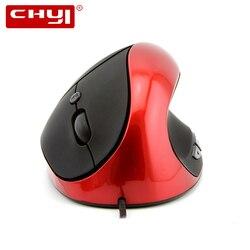CHYI przewodowa ergonomiczna mysz pionowa 5D optyczne usb gry komputerowe myszy 800/1200/1600 DPI zdrowa gra Mause na PC Laptop