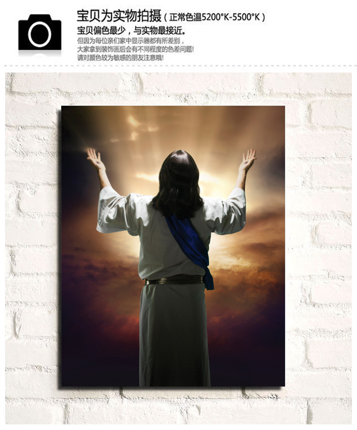 Christianity Jesus Hanging Painting-Style Living Room Master Bedroom Decorative Painting Frame Painting Hanging Painting Oil Pai