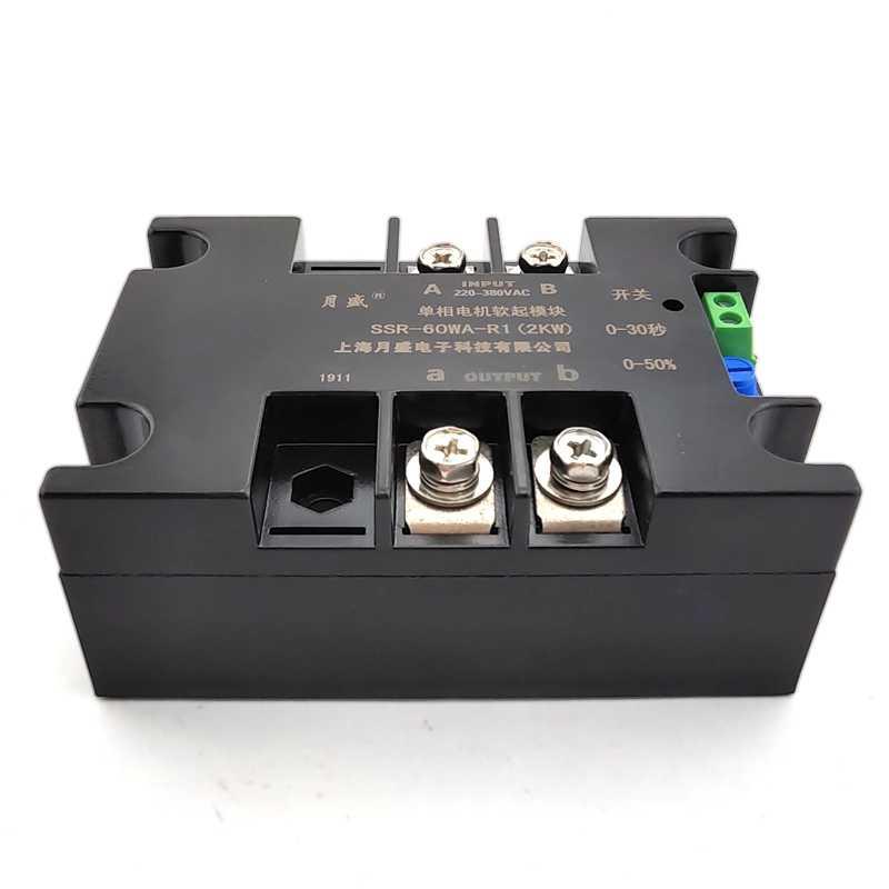 220V single-phase motor soft starter module controller2KW4KW6KW8KW motor online soft starting fan pump pressure reducer conveyor
