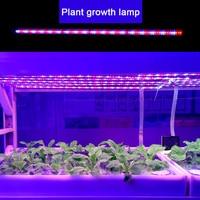 6 Pcs/set 45w Bonsai Led Greenhouse Hydroponic Easy Install Bright Plants Garden Flower Waterproof Grow Light Strips Aquarium
