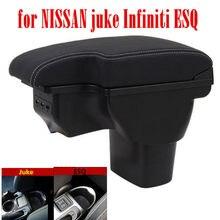 Для NISSAN juke подлокотник коробка 2014 2015 2016 2017 Infiniti ESQ автомобильный подлокотник аксессуары для интерьера коробка для хранения модифицированны...