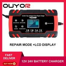รถแบตเตอรี่12/24V 8Aหน้าจอสัมผัสPulse Repair LCDการชาร์จไฟอย่างรวดเร็วแห้งเปียกLead AcidจอแสดงผลLCDแบบดิจิตอล