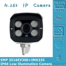 Металлическая Цилиндрическая камера видеонаблюдения, 5 МП, для улицы, 3516EV300 + Sony IMX335 2592*1944, с низким освещением H.265 IP66, 4 светодиода IRC CMS XMEYE RTSP