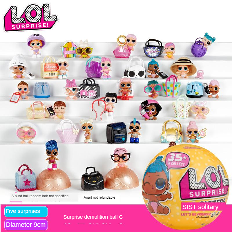 LOL Surprise Demolition Ball Third Generation Surprise Demolition Ball Lil Sisters Doll Funny Egg Demolition Ball 549550