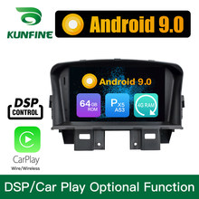 Android 9.0 Octa Core 4GB RAM 64GB ROM Mobil Dvd GPS Multimedia Player Mobil Stereo untuk Chevrolet Cruze 2008-2011 Radio Headunit(China)