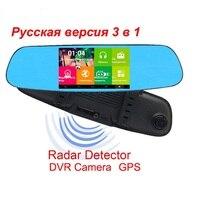 3 in 1 Car Rearview Mirror Radar detector 5 Video Recorder Android GPS Navigator Car dvr Camera FHD1080P Dash Cam Registrator