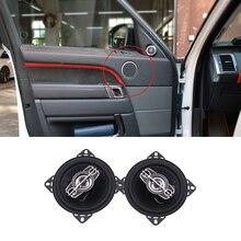 4 Inch car door midrange speaker For Land Rover series mid range loudspeaker high quality HiFi audio sound music stereo horn стоимость