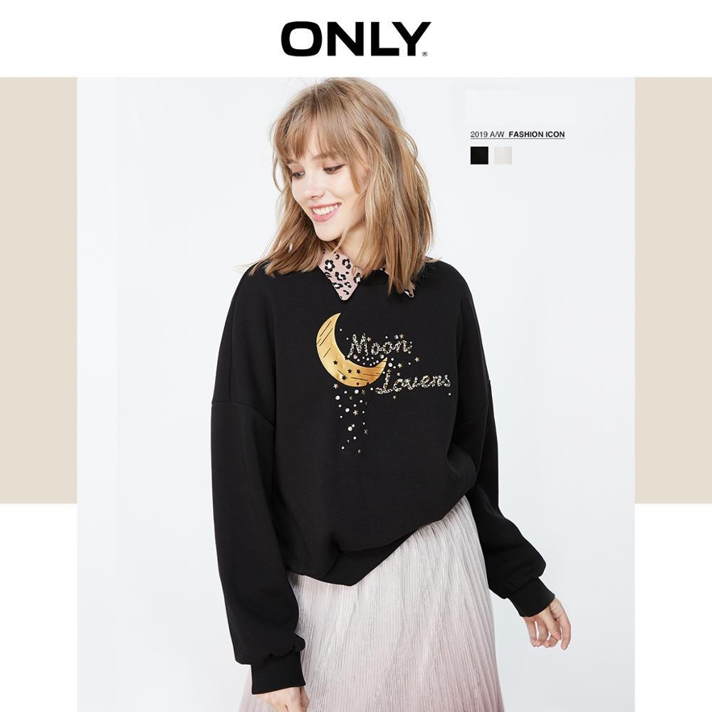 ONLY  Autumn Winter Women's Loose Fit Leopard Print Brushed Sweatshirt | 11939S584