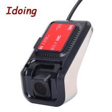 Idoing USB2.0 Front Camera Digital Video Recorder Car DVR