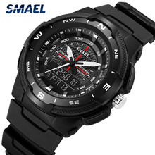 SMAEL Männer Uhr Top Luxury Brand Military Wasserdichte Quarz männer Armbanduhren Sport Digitale Männlichen Uhr Relogio Masculino