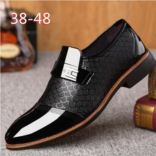 New Embossed Men's Leather Shoes Casual Pointed Toe Elastic Band Men's Bridal Shoes Black And Brown Shoes(China)