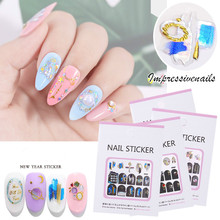 3D Three-dimensional Alloy Nail Decoration Sticker with Adhesive Creative Aluminum Foil Decorative Color Design Nail Decals