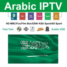 IPTV Arabic M3U Subscription with XXX HD AD Sport KAAS Arab VOD Movies IP TV Code for IPTV Smarters Android M3U Mag Smart 1 Year(China)