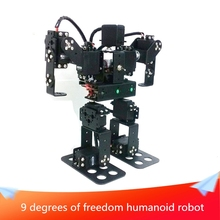 DIY Robot 9 Degrees of Freedom Humanoid Robot for Arduino Humanoid Robot Dance Walking Robot Game Accessories Maker Education