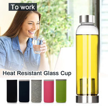 Transparent Glass Bottle Filter Screen Protable Drink Water Outdoor Home 550ml Sport Travel Fruit Juice Milk Office Water Cup embossed peach heart glass japanese cherry petal water cup loving milk water cup fruit juice cold drink transparent coffee cup
