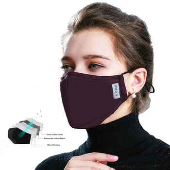 Cotton PM2.5 Black Mouth Face Mask with 2 Activated Carbon Filter Windproof Mouth-muffle for Men Women Black Fashion