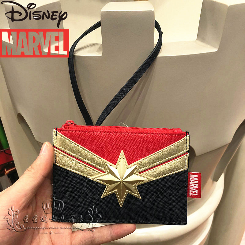 Limited Edition Marvel Heroes Avengers Captain Marvel Cartoon Cool Strap Card Pack ID Pack Mini Purse