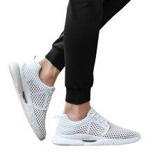 Men's shoes sports shoes sports