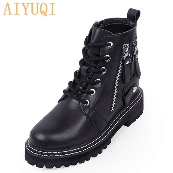 AIYUQI Short Boots Women's 2020 Autumn And Winter New British Style Wild Thick Women's Shoes Zipper Ankle Boots Women